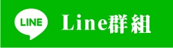 myLinegroup